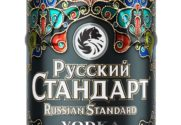 russian standard faberge edition