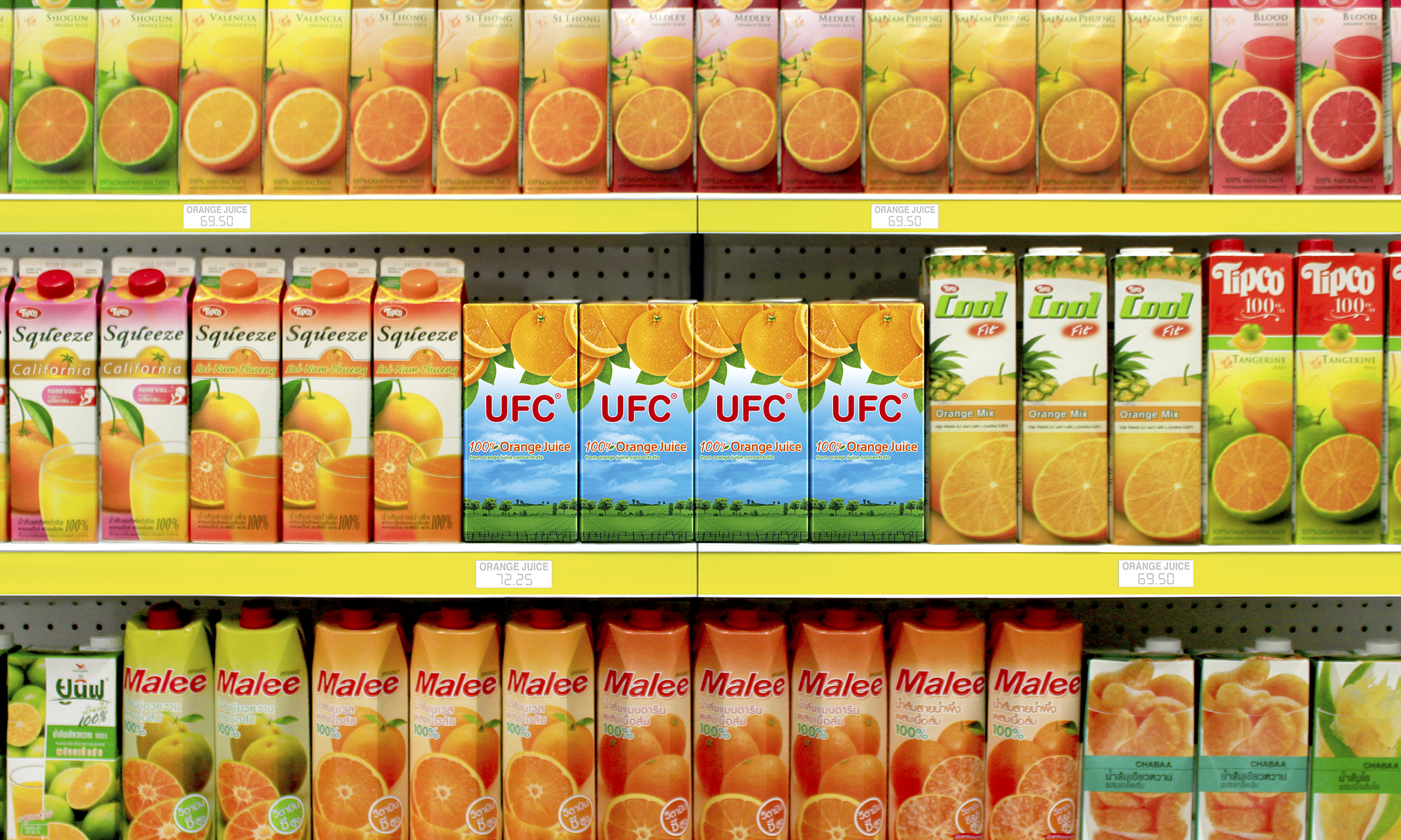 Image result for orange juice store bought